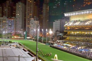 Wednesday's Happy Valley meeting has been cancelled.