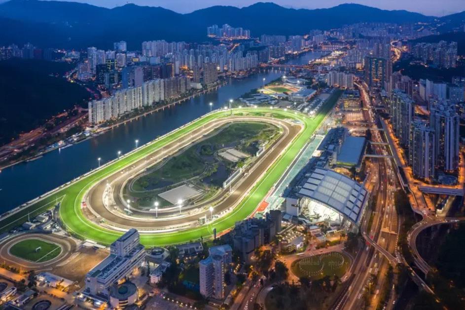 Sha Tin Hong Kong